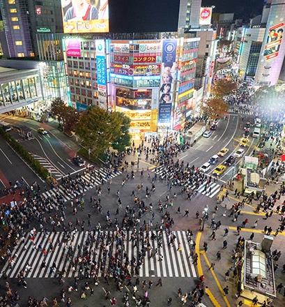 Découvrir Tokyo, inimitable