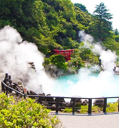 Prendre un bain à la japonaise à Beppu