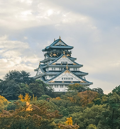 Se laisser surprendre par Osaka
